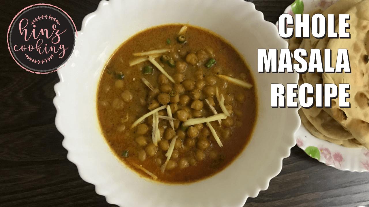 chole masala recipe - lahori chole
