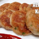 aloo kabab recipe - potato kebabs recipe