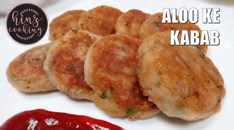 aloo kabab recipe - potato kebabs recipe