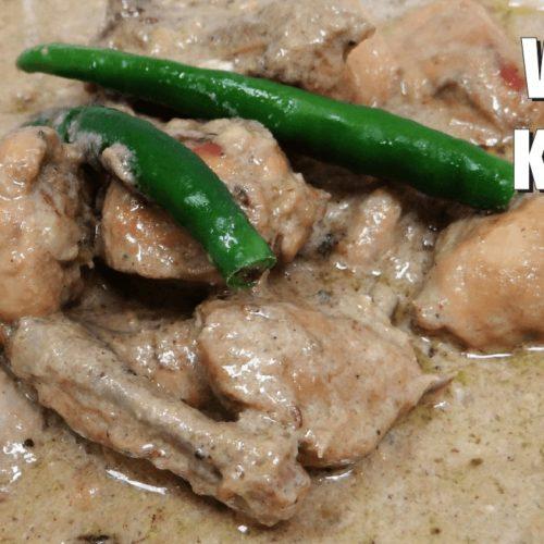 shahi white chicken korma recipe