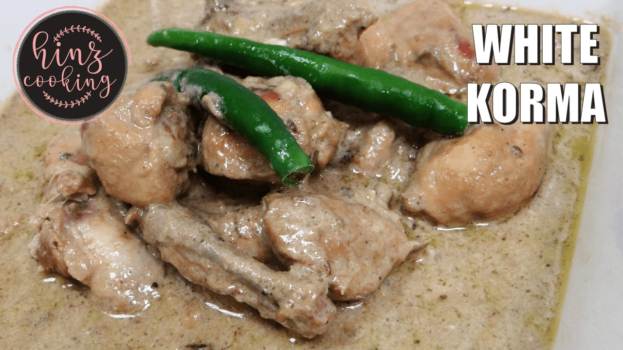 shahi white chicken korma recipe