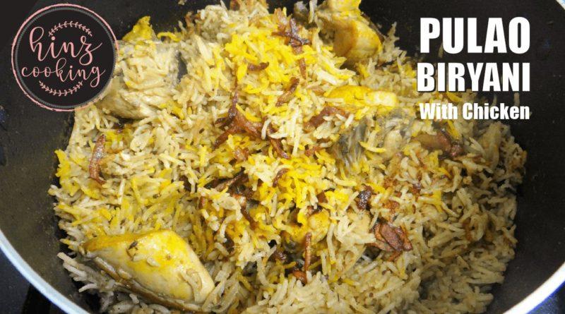 pulao biryani recipe