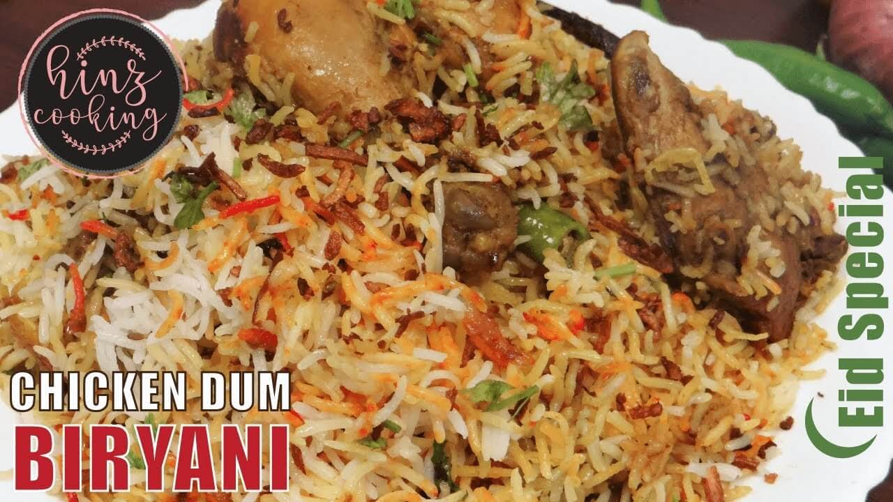 hyderabadi chicken dum biryani recipe (1)