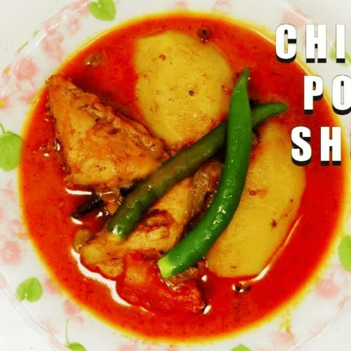 Aloo Chicken Shorba Recipe In Hindi Urdu Chicken Aloo Shorabawala