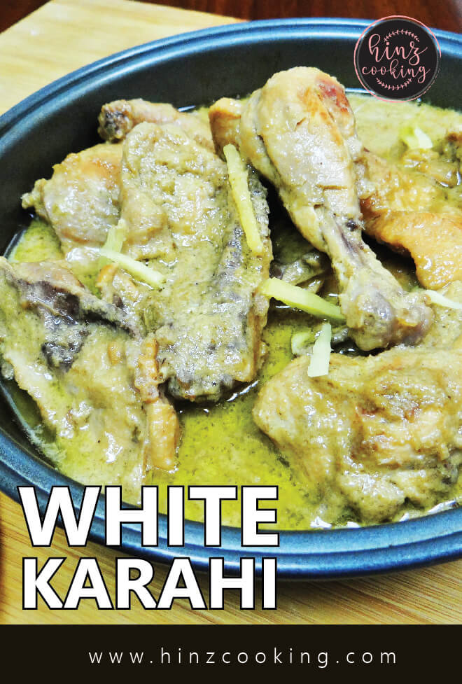 white karahi recipe in urdu
